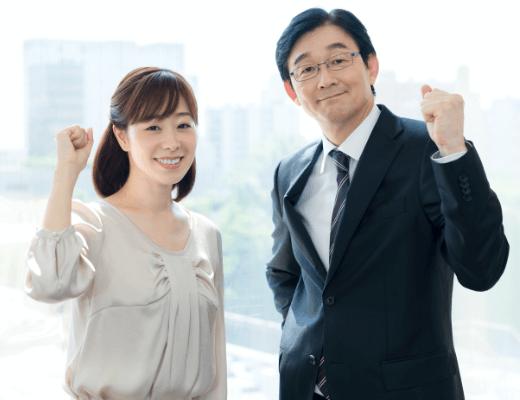会計事務所スタッフ経験2年以上の経験者募集【50代・60代歓迎】