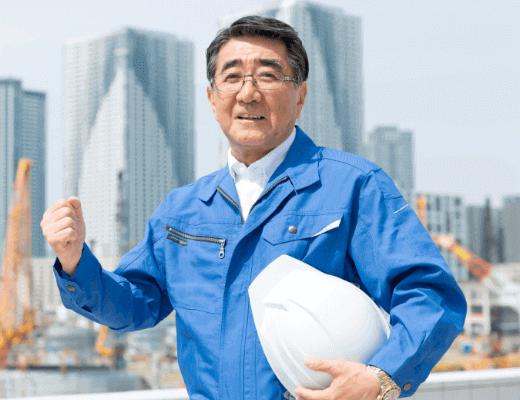 土木施工管理(世帯用宿舎完備)【中高年歓迎】